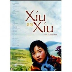 Xiu-Xiu - Affiche 120x160cm