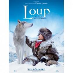 Loup - Affiche 40x60cm